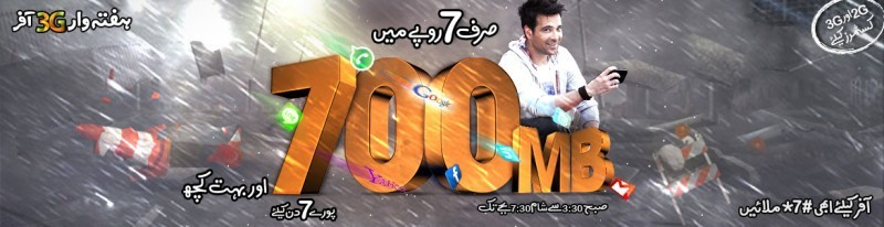 , Ufone Ramzan 3G Offer: 700 MBs in Rs.7