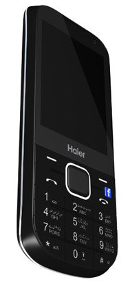 , Mobilink Offering Haier J10 Klassic Feature Phone with Free Rs. 800 Balance