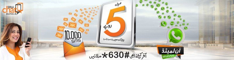 ufone,daily,chat,whatsapp,sms, Ufone Daily Chat Bundle