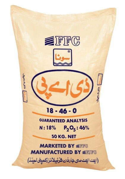 Pakistan Advisory Council, dap, Fertilizer, ffc, FMPAC, manufacturer,sona urea,urea,urea bag, Fertilizer Manufacturers Claims they are Printing Prices on 'Urea' Bags