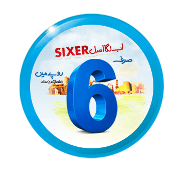 *666#, 6er offer, free calls, free sms, offer,Sixer, sixer activation, sixer offer, sixer package,sixer rate, sixer tariff, zong, zong 3g,zong 4g, zong call rates, zong Internet, zong offers, zong package, zong Sixer, zong Sixer bundle, zong Sixer package, Zong Rise Sixer Offer Tariff From Rs.6 to Rs.8