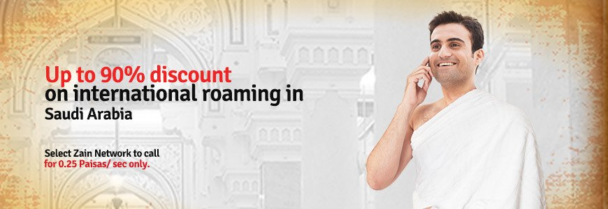 Mobilink-Hajj-Roaming-Offer-870x300