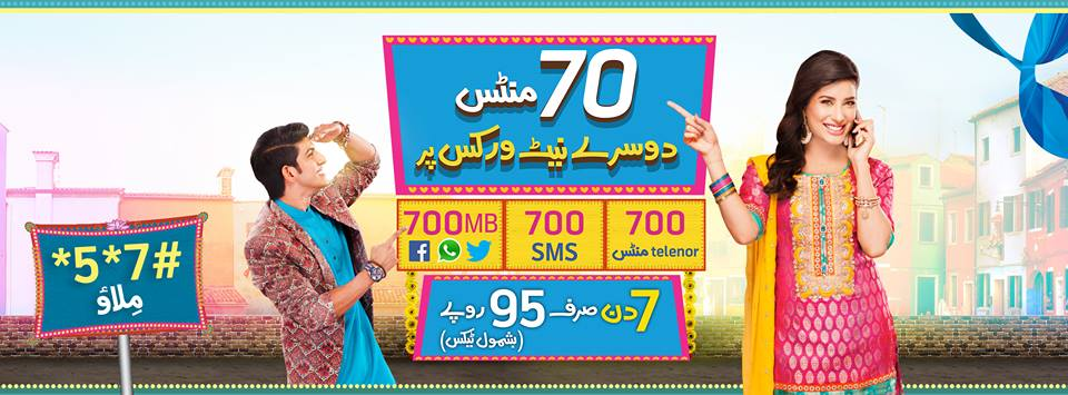 Telenor Talkshawk Haftawar Sahulat Offer