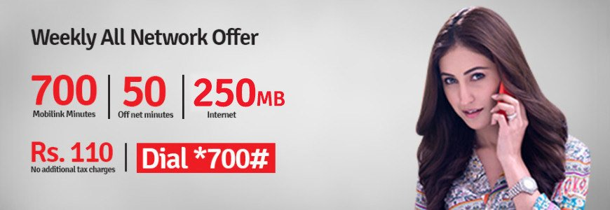 Weekly ,All Network, Offer, Mobilink,*700#,7 days,seven days,package,bundle, Weekly All Network Offer by Mobilink