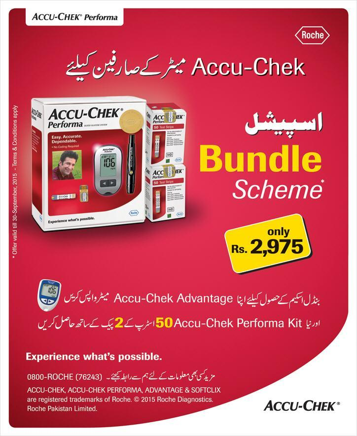 accu-chek,performa accu-chek,accuchek advantage,accu chek gluometer,replacement scheme,new on old, Accu-Chek Brings Replacement Offer; Get New on returning Old Glucometer