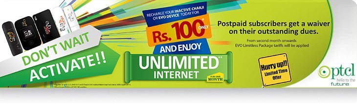 PTCL,Rs.100,Reconnect,Offer, PTCL EVO Reconnect Offer: 100 Gb's in Rs.100