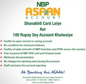 NBP,national bank,national asaan,asaan account,asaan national,nbp asan,asaan nbp,national asaan account,asaan account,national bank,Pakistan bank,asaan account,rs.100 asaan account,national asaan,nbp asaan, National Bank Asaan Account Details