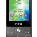 Haier Klassic H200 Price & Specifications