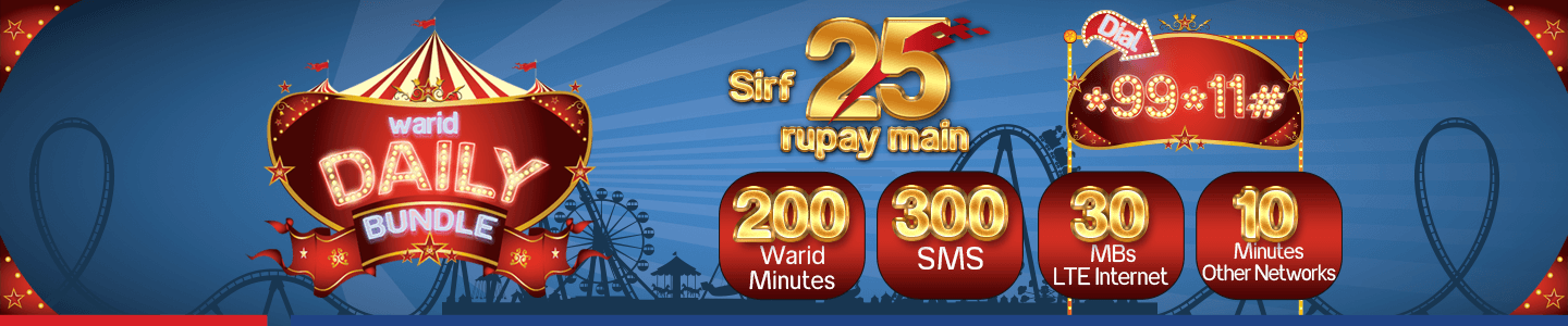 warid-daily-bundle-rs.25