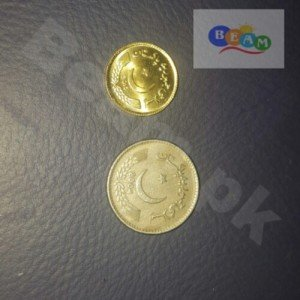 Rs.5 coin