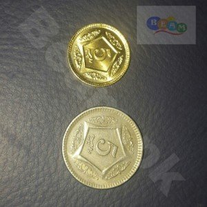 rs.5 coin Pakistan