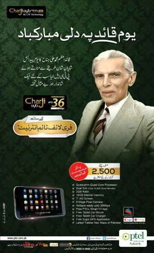 Charji evo tab, evo tab, charji tablet, Ptcl, evo offer, quaid day, evo tab Quaid, evo offer, evo wingle, ptcl, broadband, Evo, tab, evo, charji, wingle, charji wingle, ptcl, quaid, day, 25th December, Quaid-e-Azam, evo tablet, evo Internet, ptcl evo, 3gb Internet, 3 years, PTCL CharJi EVO Tab Offer for Quaid Day