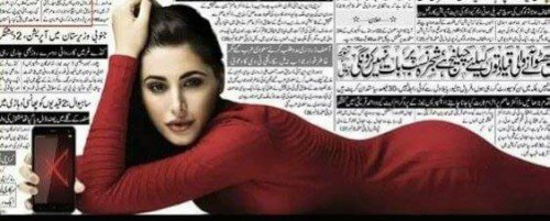 Sexual Objectification, objective, marketing, sexual, objectification, tv ads,mantra, jingle, QMobile, TVC, mobile brand, tv ads, paper ads, Mobilink, TVC, tv ad,print ad, newspapers, mobile, jazz, jazz x, mobilink Jazz, Nargis Fakhri, actress, bold, beauty, glamour, models, girls, brand, marketing, Sexual Objectification: The Mobilink Mantra