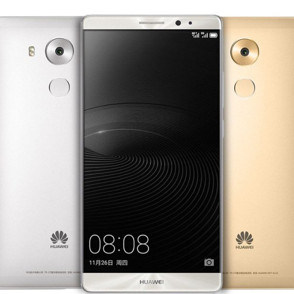 Huawei Ascend Mate 8 Price & Specifications