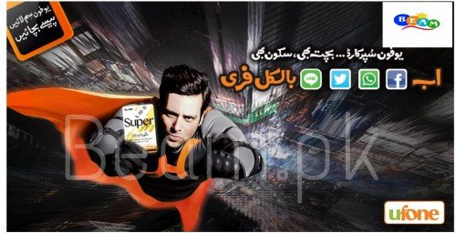 Additional,1000,Mb,mbs,gb,super card, Ufone, super card, Ufone Super card, Ufone Super load, Ufone 1000 MBs, Ufone Super load, Ufone mini card, Ufone Super recharge, ufone 3g,Ufone Super card offer, Ufone Super card package, Ufone card, Ufone load, Ufone sms, social, messaging, network, application, twitter, Facebook, line, WhatsApp, apps, mbs Super card, free internet super card, Ufone to Give Additional 1000 MBs in Super Card