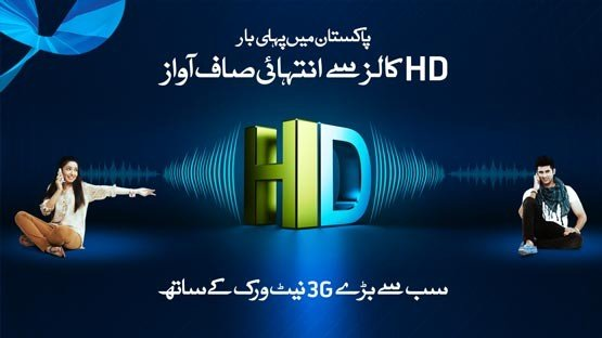 Telenor hd call, Ufone hd call, mobilink hd call, warid hd call, zong hd call, HD calls, HD voice calls, HD video calls, hd calls Pakistan, hd voice, hd quality, crystal clear call, hd call, hd quality, hd plus, Telenor,Ufone & Mobilink HD Call Service
