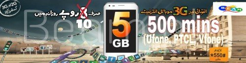 ufone mega internet offer