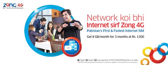 data sim, Zong Internet SIM Packages|2019
