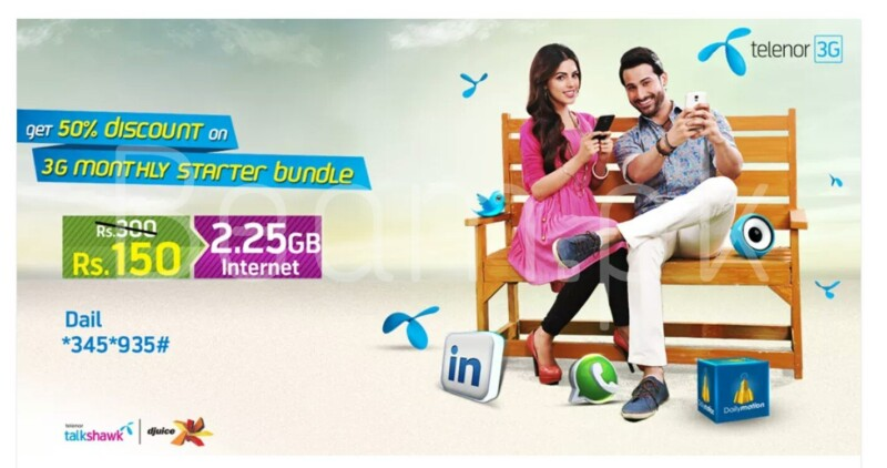 Telenor 3g monthly bundle