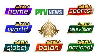 PTV, Launched, PTV Sports, two, TV Channel, ptv cricket, ptv sports, ptv network, ptv cricket, ptv sports two, PTV Launched PTV Sports 2 TV Channel
