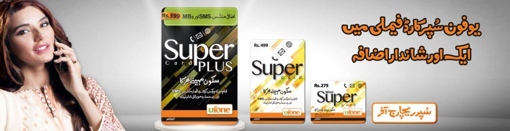 rs.600 ufone card,ufone rs.600 super card,Ufone Brings Rs. 599 Super Card Plus,super,ufone super card,ufone super load,super plus card,super plus load,ufone super plus,ufone super plus load,super plus card,ufone super card,ufone super load,plus card,plus load, Ufone Brings Rs.599 Super Card/Load Plus