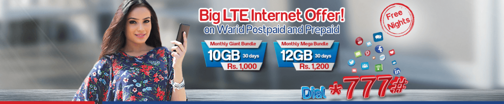 warid,lte,package,bundle,monthly mega,monthly giant,monthly mega warid,monthly giant warid,warid big lte offer,big lte,big internet,big bundle warid,*777#,warid big offer,10gb warid,12gb warid, Warid Monthly Giant/Mega Big Internet Offer