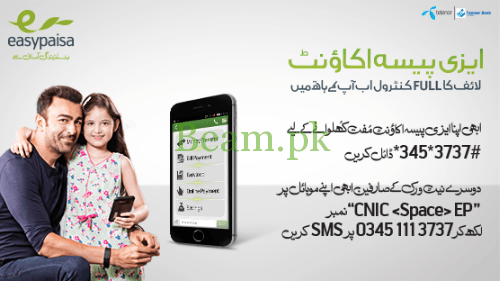 Easypaisa app, Android, ios, Easypaisa application, Easypaisa Mobile Account, ios app, Easypaisa app, smartphone,Easypaisa, jazz cash, Mobicash, other, network, mobile, banking, Easypaisa Other Network Mobile Account