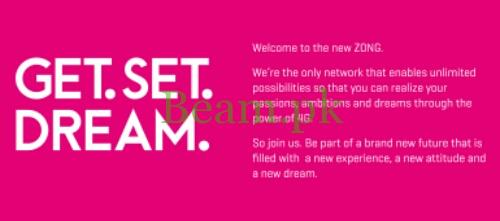 Zong, new look, new tvc, zong 4g, zong new ad, zong new, new zong, China Mobile, zong revamp, zong jazz, zong green, zong logo, zong dream, new dream, China Mobile Revamped Zong