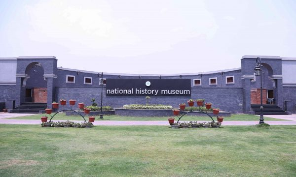 national-museum-lahore