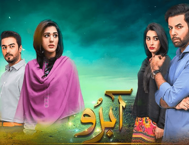 drama, Top 10 Pakistani Dramas of 2016 You Must Watch
