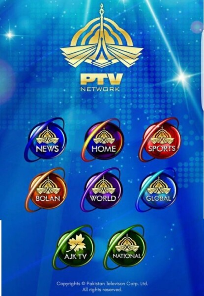 new look, PTV Network TV Channels Got New Look