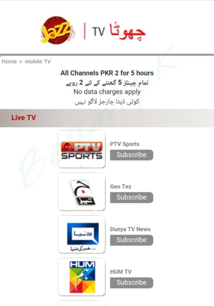 jazz chota mobile tv