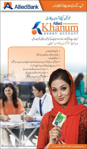 khanum asaan, Allied Bank Khanum Asaan Account