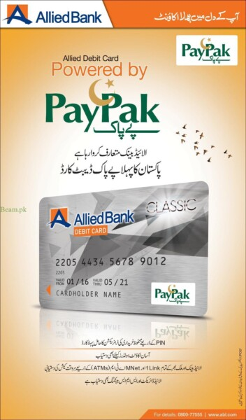 allied-paypak-debit-card