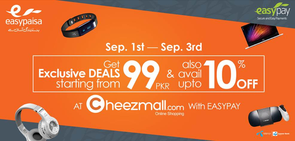 Easypay Cheezmall, Easypay & Cheezmall Discount Offer, Exclusive Deals