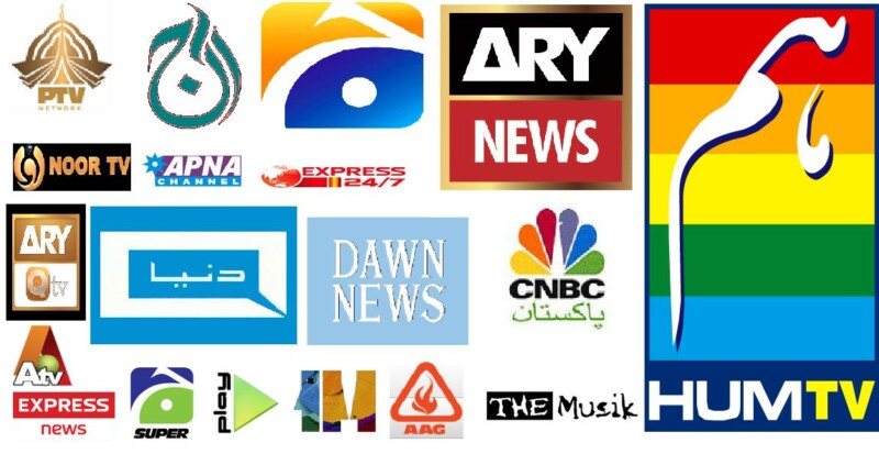 Top 5 Biased TV Channels in Pakistan