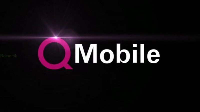 , Why QMobile is your Best Option in Pakistan