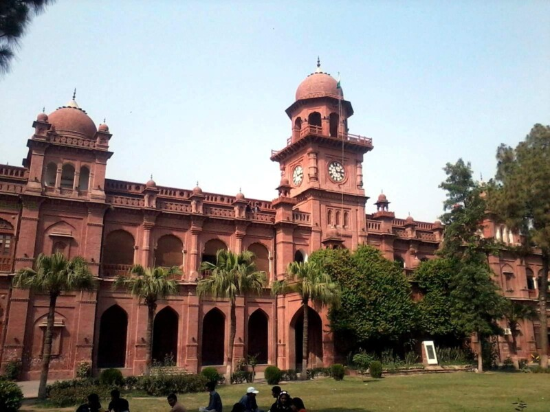 lahore, Top 5 Universities in Lahore