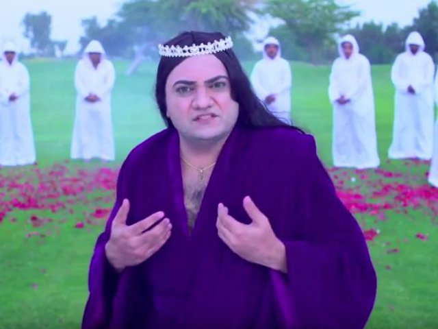 Taher Shah – The Angel