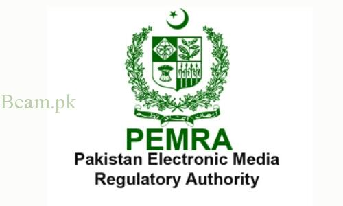 DTH, PEMRA Once Again Warned all to Stop Indian DTH