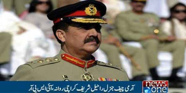 Raheel Sharif, 7 Reasons Why Pakistan Will Miss Raheel Sharif