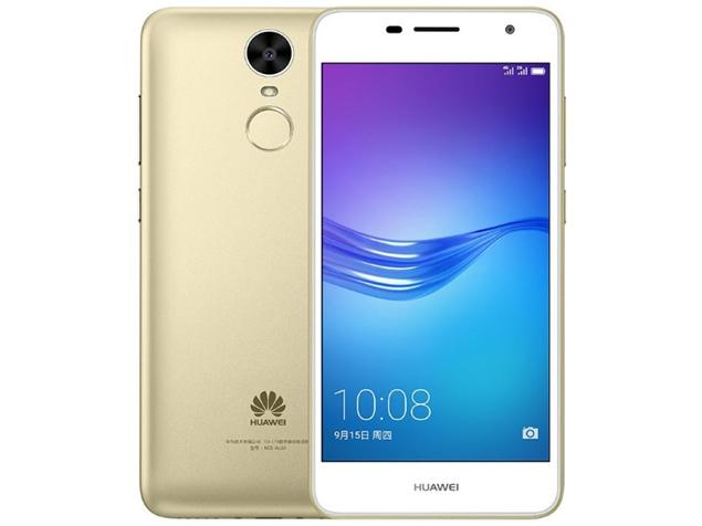 Huawei Enjoy 6 Price & Specifications
