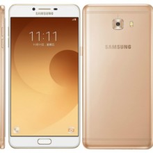 Samsung Galaxy C9 Pro Price & Specifications