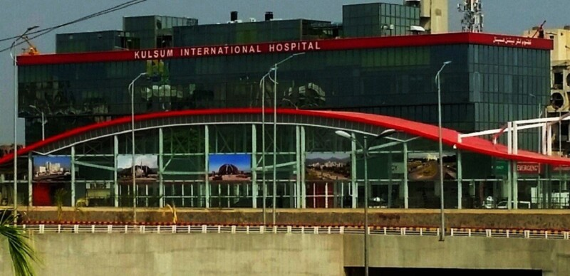 Hospitals, 5 Best Hospitals in Islamabad