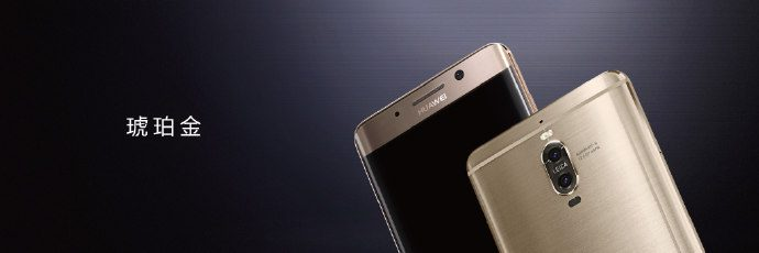 Mate 9 pro, Huawei Mate 9 pro officially announced in China
