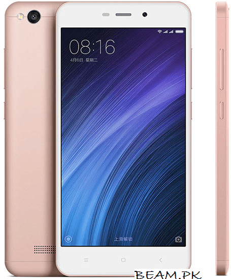 Xiaomi Redmi 4A Price & Specifications