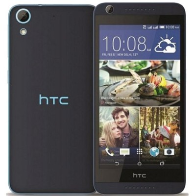 HTC Desire 650 Price & Specifications