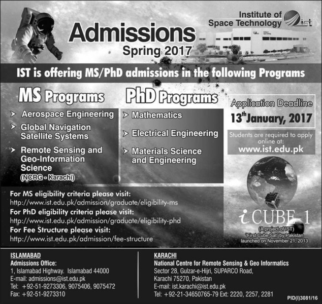 Institute of Space Technology, Admissions In Institute Of Space Technology (Spring 2017)