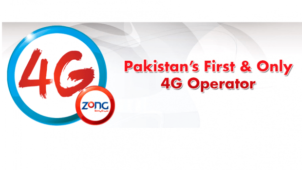 Zong Opens Mini Customer Service Center at LUMS