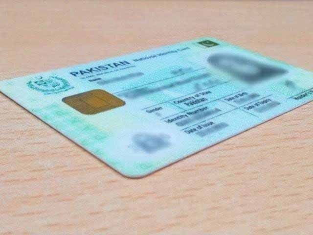 MasterCard, MasterCard Collaborates with Nadra to Enable ID Cards with E-Payments Functionality